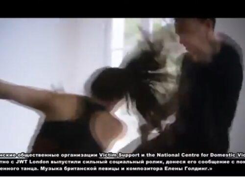 Фильм о противодействии насилию в семье